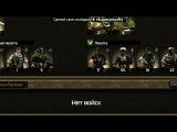 «Конфликт: Искусство Войны» под музыку Mt Eden - Sierra Leone (Getter Remix)